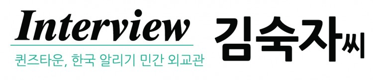 interview_title 셈플.jpg