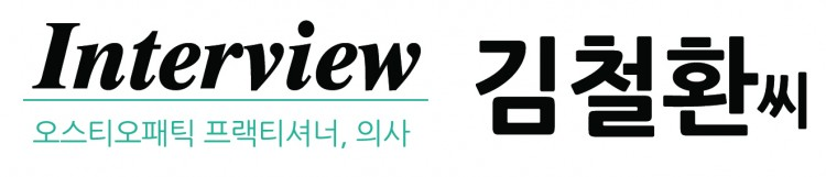 interview_title 셈플 copy.jpg