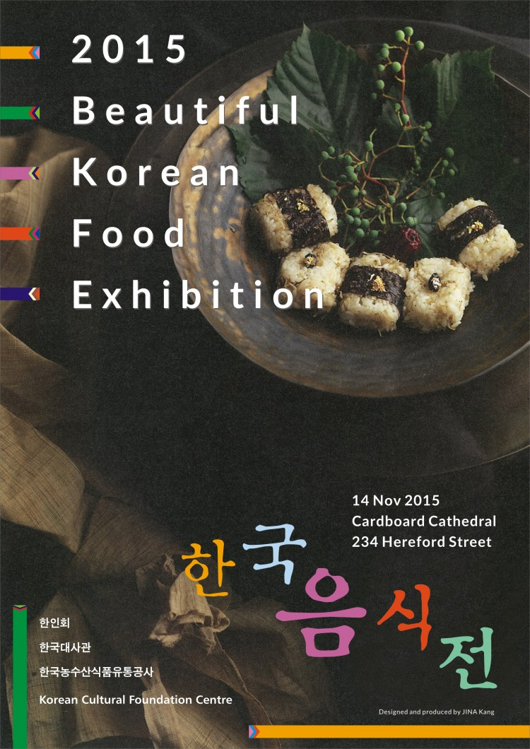 한국문화원 2015 Beautiful Korean Food Exhibition.jpg
