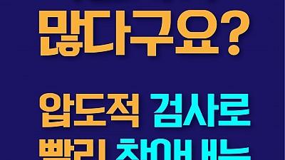 [쓸모왕] 코로나바이러스 '한국' 2만명 검사할 때, '일본'1500명