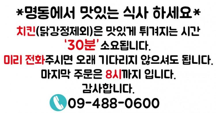 7052adb642bddfd6a4a7bd6a2d58103b_1620432980_7104.jpg
