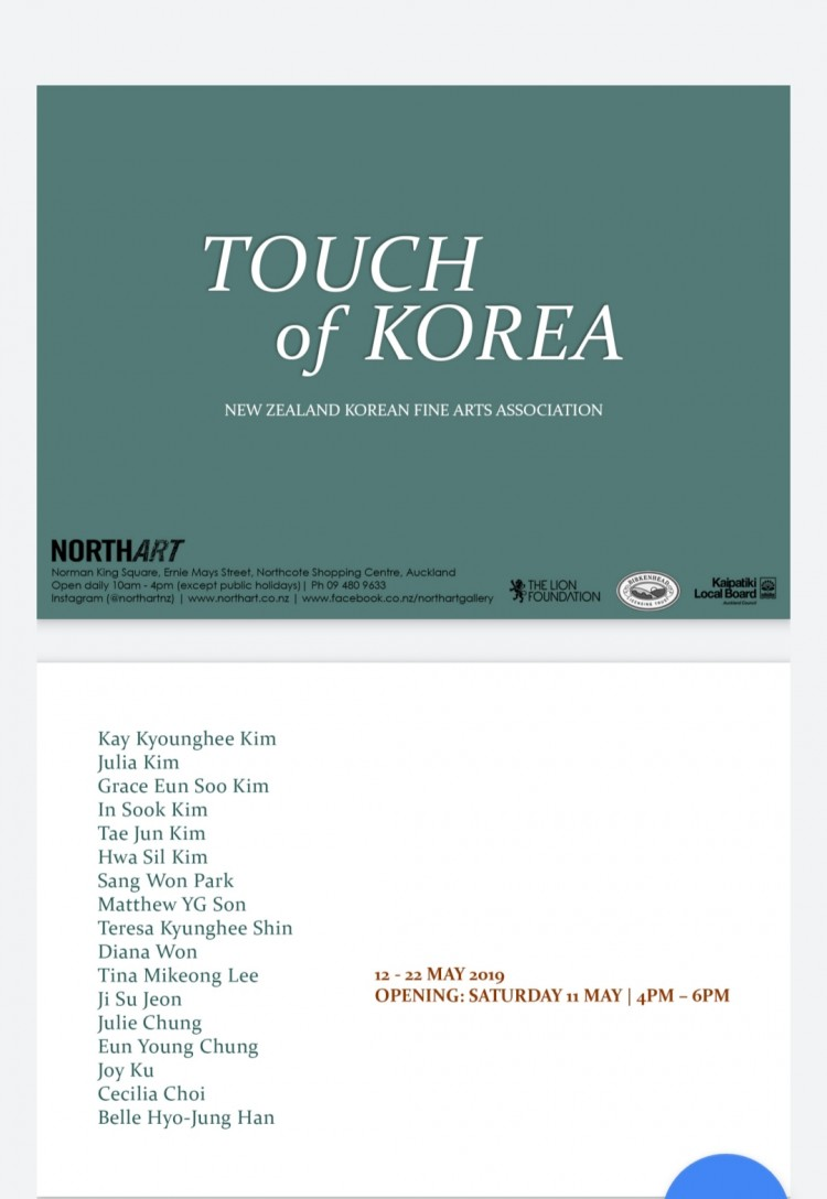 Touch of Korea