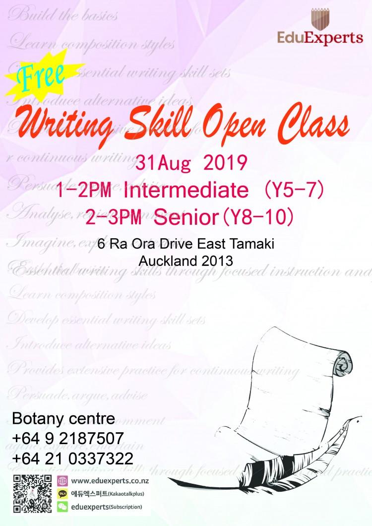 영어 글쓰기 무료 수업