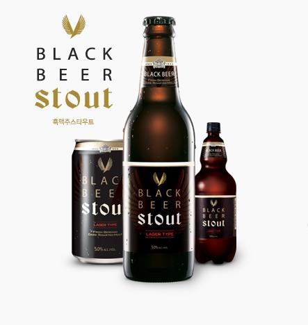 Stout 흑 맥주