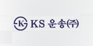 KS Trans Co. LTD (KS 운송 (주))